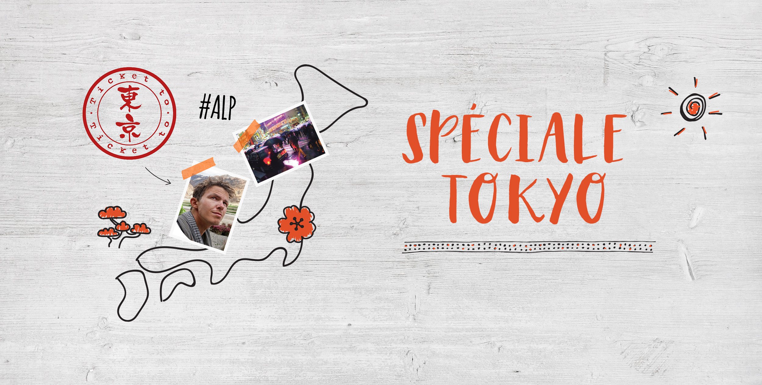 Voyage à Tokyo avec Gaspard Walter