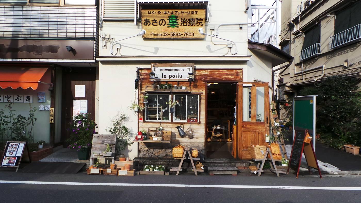 magasin francais a Tokyo