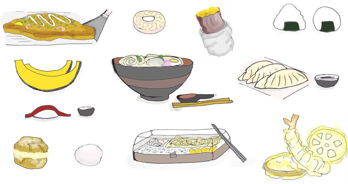 exemples de specialites japonaises