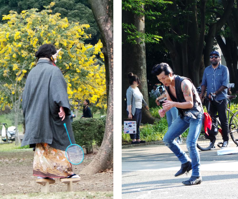 se balader dans le parc de Yoyogi