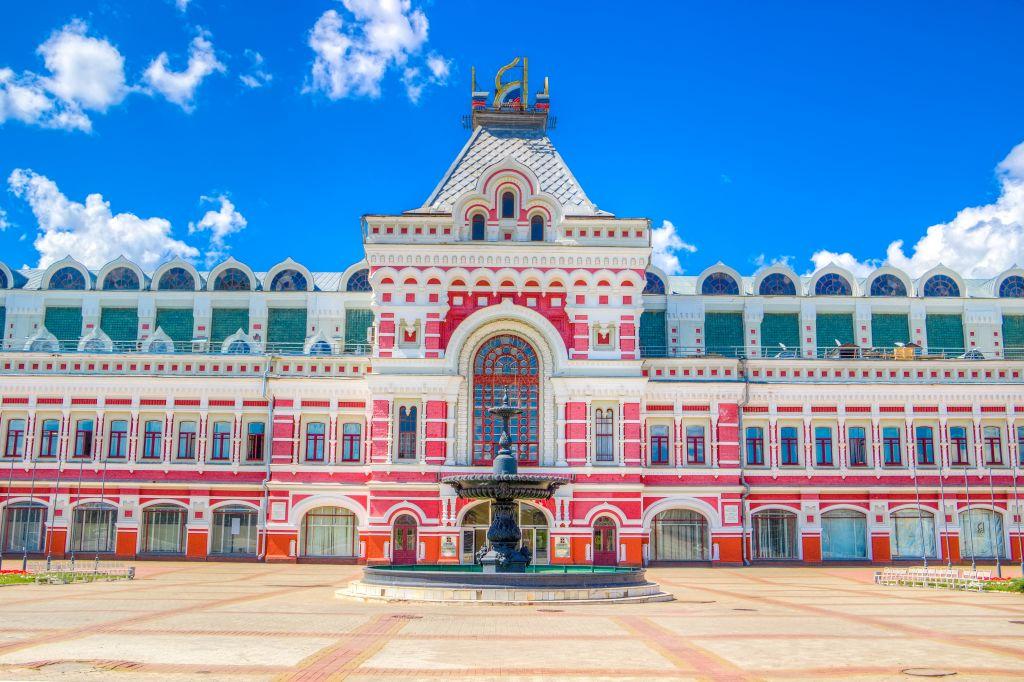 site touristique a visiter a Nijni Novgorod