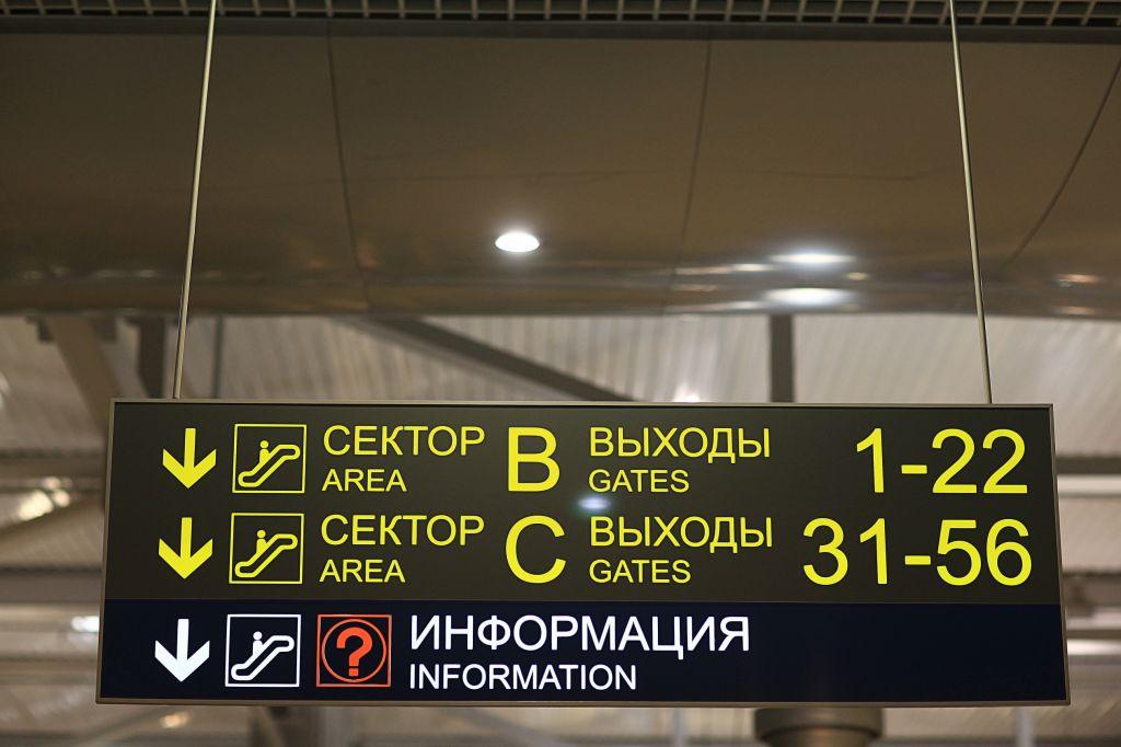 quelle compagnie aérienne pour aller en Russie ?