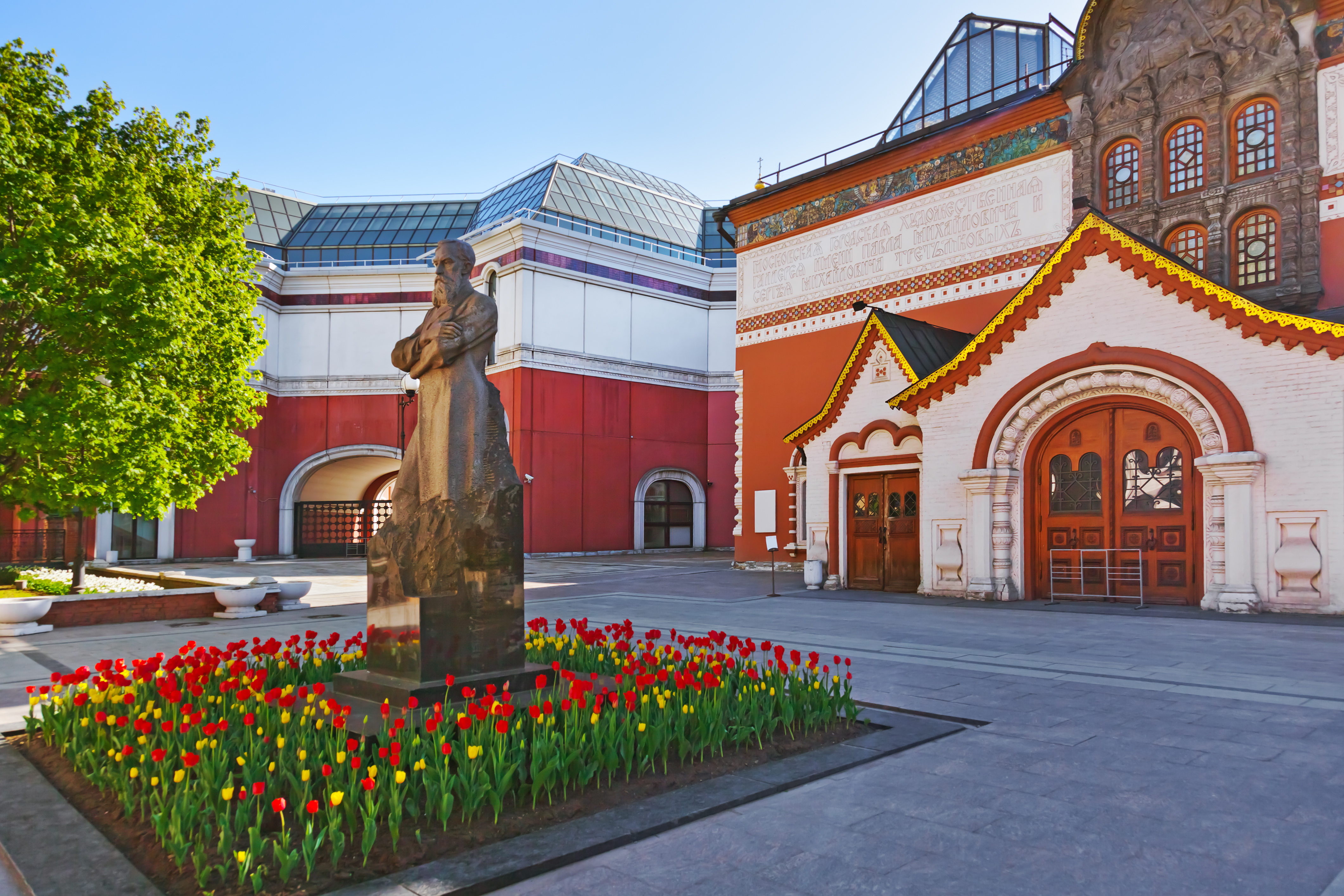 Galerie Tretiakov à Moscou