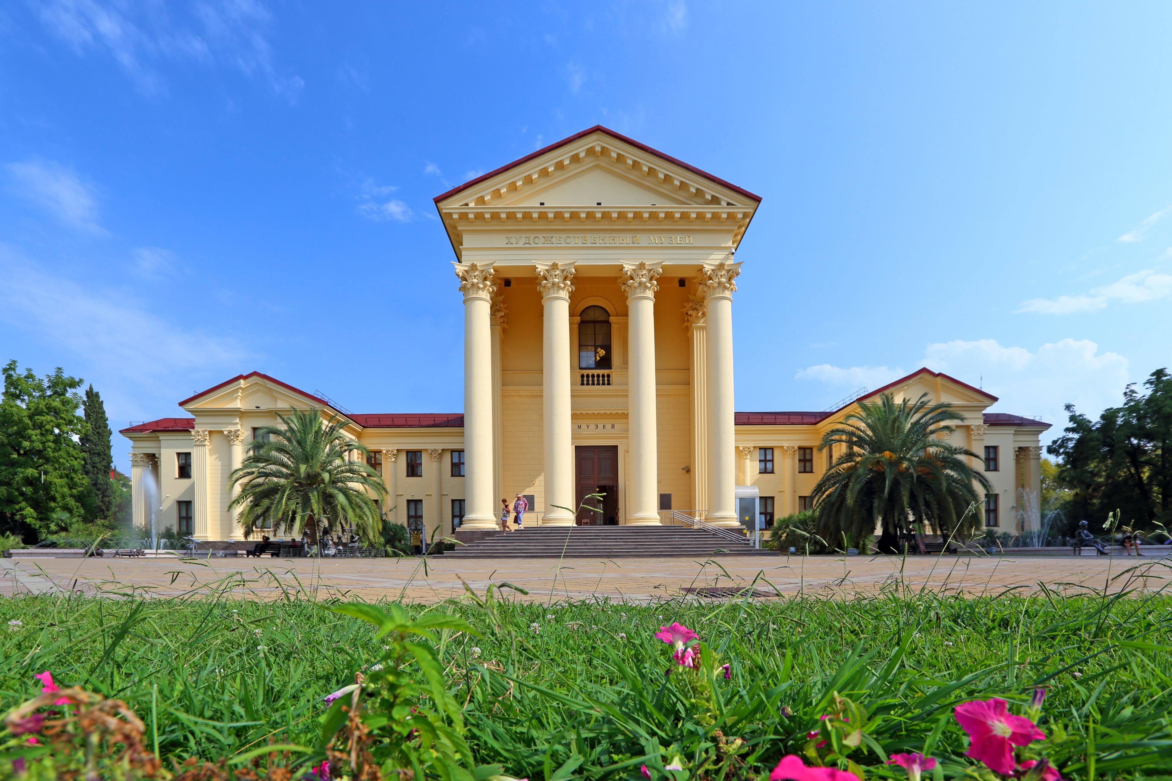 les musées à Sotchi