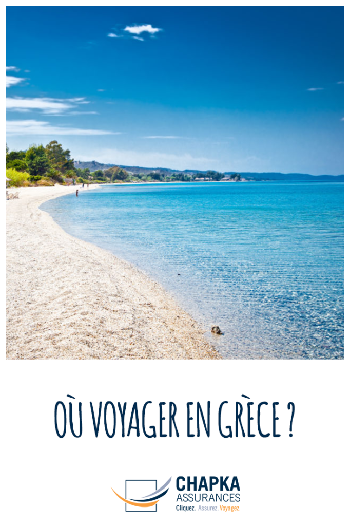 DESTINATIONS_GRECES_VACANCES_ETE_1